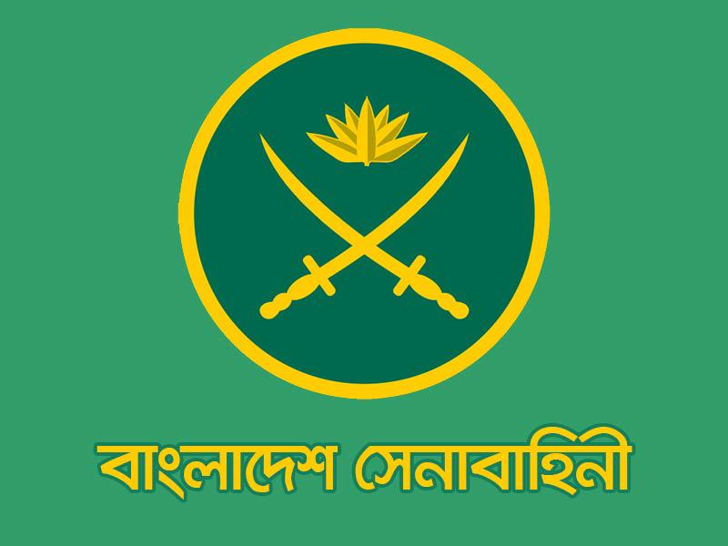 Bangladesh-Army-Logo