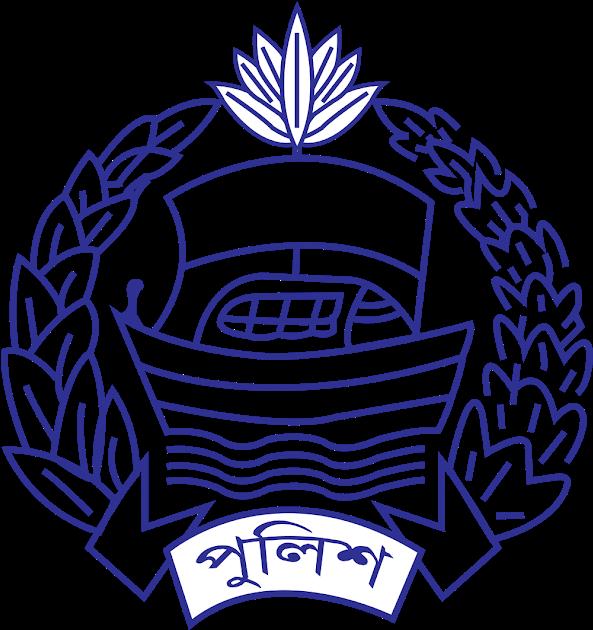 pngkey.com-police-logo-png-2879235